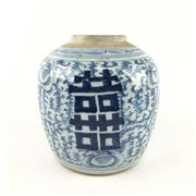Sale 8545N - Lot 47 - Antique Chinese Blue and White Jar (lid missing) (H: 21cm)