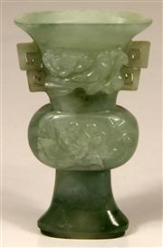 Sale 7968 - Lot 21 - Chinese Finely Carved Miniature Jade Vase