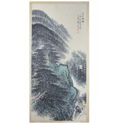 Sale 8268 - Lot 8 - Li Xiongcai Seal Watercolour Scroll