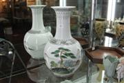 Sale 8360 - Lot 64 - Chinese Landscape Vase