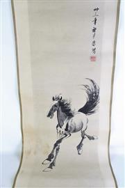 Sale 8909S - Lot 610 - Chinese scroll featuring horse with calligraphy, L130cm x 32cm