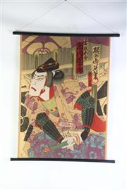 Sale 8923 - Lot 36 - A Colourful Japanese Wall Hanging Of a Kabuki Actor In The Role Of A Samurai