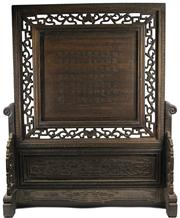 Sale 8004 - Lot 24 - Chicken Wing Table Screen
