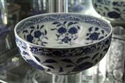Sale 8081 - Lot 17 - Chinese Blue & White Floral Bowl