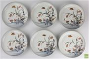 Sale 8546 - Lot 157 - Matching Set of Chinese Plates Featuring Plants & Birds