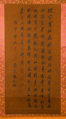 Sale 9253 - Lot 105 - A dark ground Chinese calligraphy scroll (165cm x 57cm)
