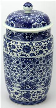 Sale 8079 - Lot 15 - Blue and White Lotus Seed Vase with Lid