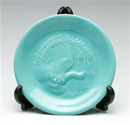 Sale 9190 - Lot 36 - A blue glazed Chinese plate (Dia:18.5cm) - hairline crack visible