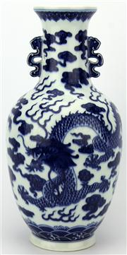 Sale 8079 - Lot 12 - Blue and White Dragon Vase With Double Handles