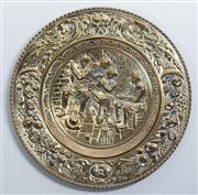 Sale 8430 - Lot 62 - An embossed brass plate of a Dutch interior scene