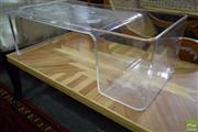 Sale 8532 - Lot 1370 - Kartell Perspex Side Table with Plant Motif