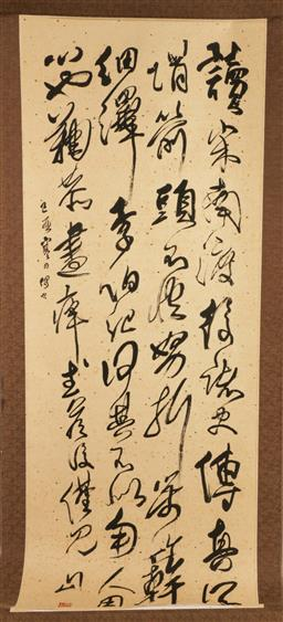Sale 9164 - Lot 83 - A calligraphy themed Chinese scroll