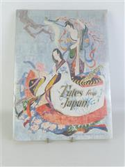 Sale 8923 - Lot 26 - Tales From Japan - W.H. Allen, Made and Printed in Italy