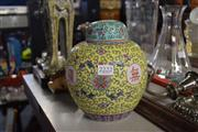 Sale 8396 - Lot 36 - Chinese Polychrome Ginger Jar with Calligraphy Panels (Height - 20cm)