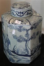 Sale 7950 - Lot 92 - Chinese Blue and White Lidded Jar