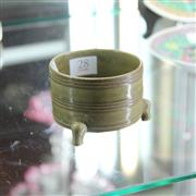 Sale 8351 - Lot 28 - Yaozhou Tripod Censer