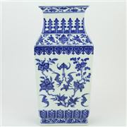 Sale 8372 - Lot 7 - Bianfu Blue & White Rectangular Vase