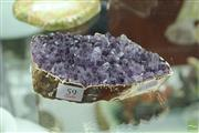 Sale 8226 - Lot 59 - Gold Plated Amethyst Crystal