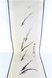 Sale 8972M - Lot 660 - Catfish themed Chinese scroll (133cm W33cm)