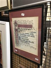 Sale 8797 - Lot 2045 - Calligraphy Poem - Friendship