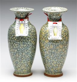 Sale 9253 - Lot 205 - A matched pair of Chinese crackle glazed vases (H: 35cm)