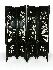 Sale 3803 - Lot 775 - a late Qing Dynasty four panel screen a/f