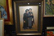 Sale 8410T - Lot 2034 - Yve Rosa Two Elderly Woman, oil on board, 53 x 37cm, signed lower right