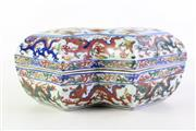 Sale 8940J - Lot 53 - Chinese Wucai Double Lozenge-shaped Box and Cover, Longqing Mark, body decorated with multi-coloured dragons among stylised clouds,...