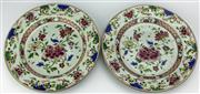 Sale 8088 - Lot 34 - Early Qing Famille Rose Pair of Plates