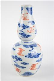 Sale 8381B - Lot 48 - Chinese Double Gourd-Shaped Vase with Red Dragon & Blue Clouds Design; marks to base; H24cm