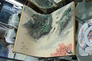 Sale 8324 - Lot 62 - Guan Shanyue Signed Painting Album