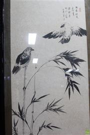 Sale 8586 - Lot 142 - Framed Chinese Picture Of Bird Among Tree