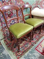 Sale 8792 - Lot 1070 - A set of four C19th cedar chairs, with shaped top rails, green velvet seats and turned legs