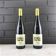Sale 9042 - Lot 620 - 2x 2018 Rockford Hand Picked Riesling, Eden Valley