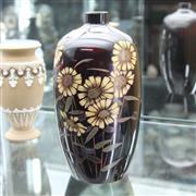 Sale 8336 - Lot 79 - Japanese Lacquered Sunflower Vase
