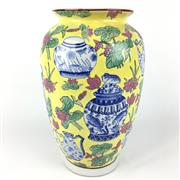 Sale 8607R - Lot 13 - Xi Jinping Dynasty Famille Jean Vase Depicting Vases (H: 31cm)