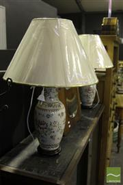 Sale 8499 - Lot 1012 - Pair Of Table Lamps With Floral Design