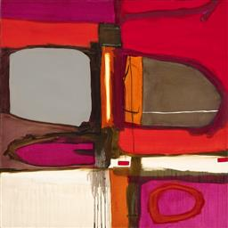 Sale 9244 - Lot 512 - WALDERMAR KOLBUSZ (1969 - ) Deepest, 2006 oil on canvas 100 x 100 cm signed, dated and titled verso