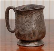 Sale 8881H - Lot 62 - A late Victorian silver Christening mug engraved to Rose Trow, maker marks H and T, slight damage. Height 7.5cm