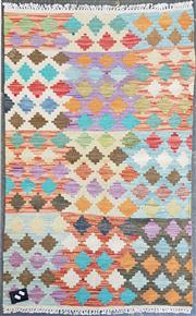 Sale 9043 - Lot 1082 - Hand Knotted Pure Wool Persian Kilim (120 x 85cm)