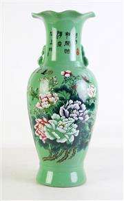 Sale 8940T - Lot 676 - Green Chinese Vase Depicting Blossoms and Butterflies