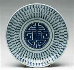 Sale 9190 - Lot 30 - A blue and white Chinese ceramic dish (Dia:22cm)