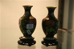 Sale 7914 - Lot 82 - Chinese Cloisonne Pair of Vases