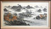 Sale 8407 - Lot 99 - Chinese School (XX - ) - Fisherman On Raging Waters 68 x 132cm