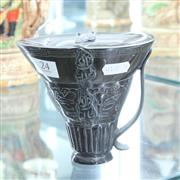 Sale 8351 - Lot 24 - Horn Cup with Archaic Motifs
