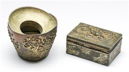 Sale 9156 - Lot 265 - Chinese brass dragon themed pill box - damaged (L:9cm) together with a lidded vase (H:12cm)