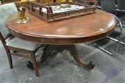 Sale 8087 - Lot 1032 - Early Victorian Rosewood Supper Table on Turned Carved Pedestal