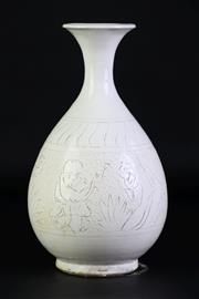 Sale 8902C - Lot 664 - Chinese Potted Vase with Character Motif (H25.5cm)