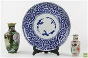 Sale 8551 - Lot 39 - Blue & White Charger, Cloisonne Vase & Oriental ceramic vase