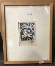 Sale 9011 - Lot 2045 - Chinese Colour Woodblock Portrait of a Girl, 1986 signed -